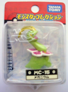 Meganium figure Takara Tomy Monster Collection MC series