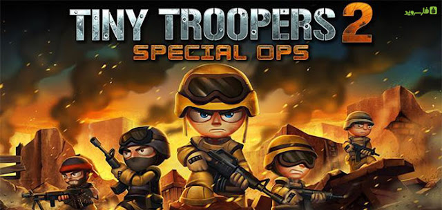 Free-Download-Tiny-Troopers
