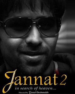 Jannat mp3 ringtone download