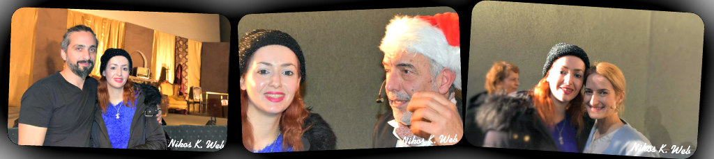 ede326850c9 Βοnus tip: «Θέλω μια μεγάλη αγκαλιά για ζεστά Χριστούγεννα…» Χρόνια πολλά!  (μέχρι 7/1 στο κινηματοθέατρο Ideal, Πανεπιστημίου 46, Αθήνα)