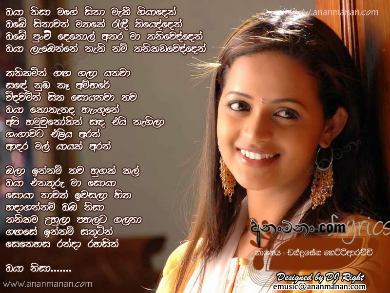 Sinhala old hits songs download || expoundsdebt. Gq.
