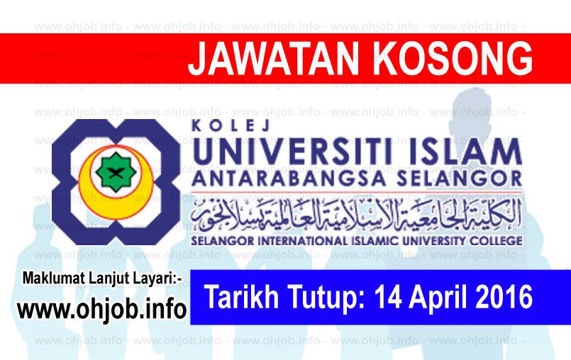 Jawatan Kerja Kosong Kolej Universiti Islam Antarabangsa Selangor (KUIS) logo www.ohjob.info april 2016