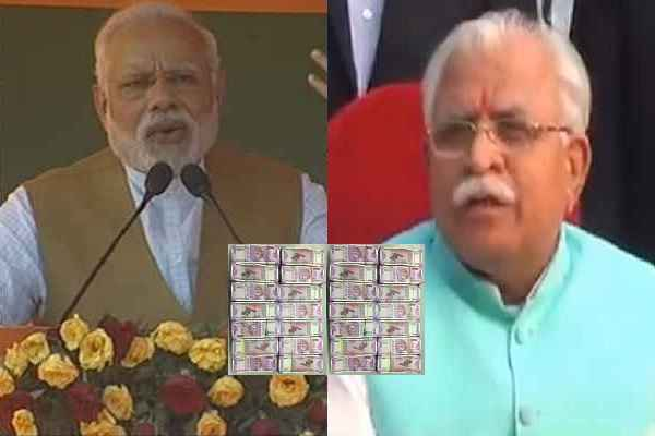 cm-manohar-lal-khattar-send-pm-fund-rs-2-crore-for-ockhi-clycone