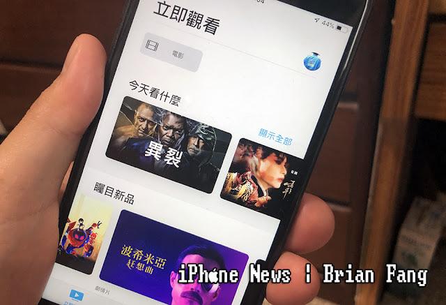 apple-tv-app-12-3