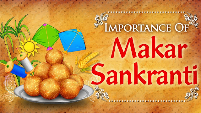 Essay Makar Sankranti in Hindi And English