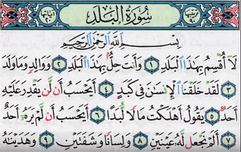 Surah Al Balad Arab Latin Dan Terjemahannya Peraturan