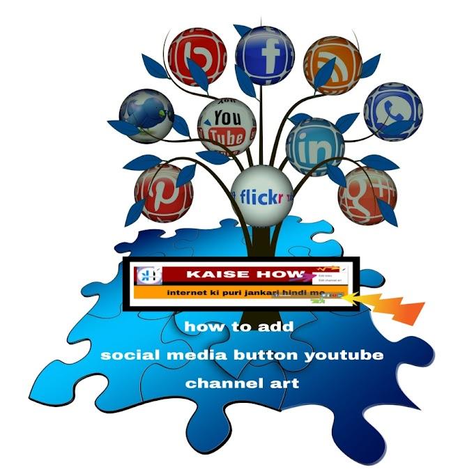 Youtube Channel Art Me Social Link Kaise Add Kare