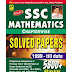 Kiran SSC Mathematics chapterwise solved papers 1999 - till date pdf download free