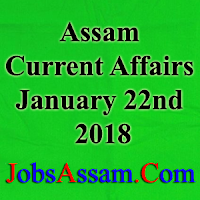 Assam Current Affairs 22nd January 2018