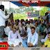 जाप कार्यकर्ताओं द्वारा 8 सूत्री मांगों को लेकर एक दिवसीय धरना का आयोजन