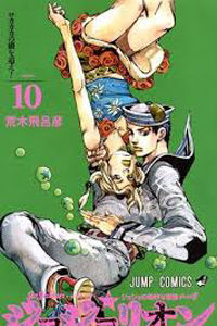 Jojos Bizarre Adventure Part 8 Jojolion