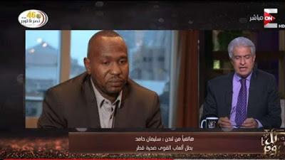سليمان حامد, بطل رياضى, اتجار قطر بالبشر, ماساة,