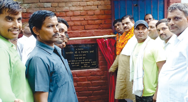 MLA Techand Sharma inaugurated the development works of 51 lakhs in village Khajuranka