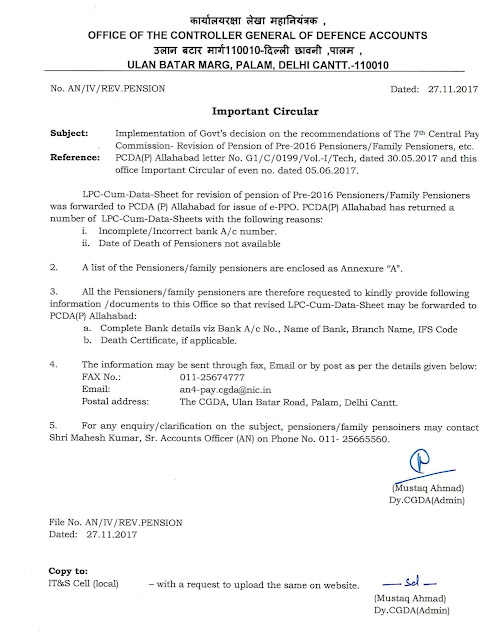 revision-of-pre-2016-pension-cgda-important-circular