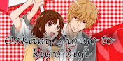 Latest Review - Ookami shoujo to Kuro Ouji