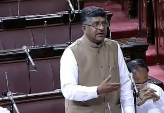 parliament-has-right-to-change-fundamental-rights-prasad