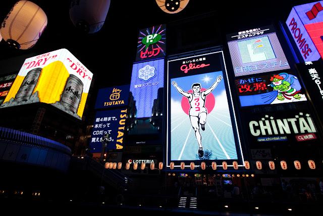 Cartel de Glico en Osaka