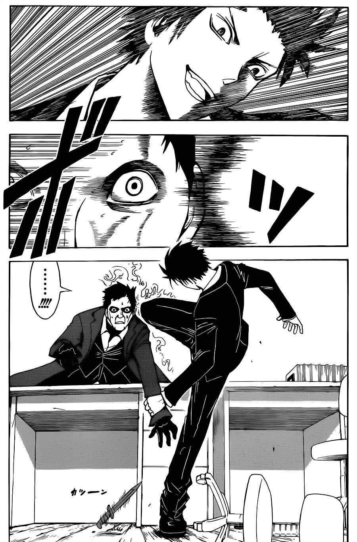 Ansatsu Kyoushitsu chap 26 trang 17