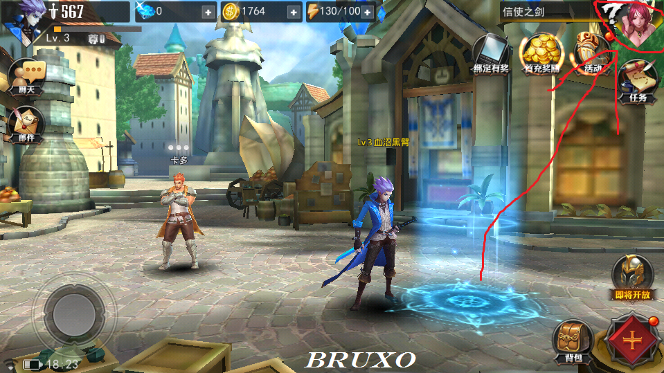 devil may cry apk file