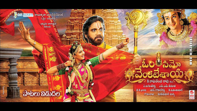 Om Namo Venkatesaya Movie Review Rating