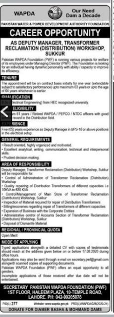 pakistan-water-and-power-development-wapda-jobs-july-2020