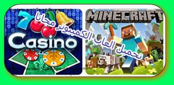 Free Full PC Game Download: