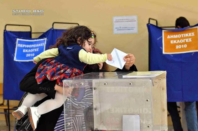 Τροπολογία για αυτοδιοικητικές εκλογές το Μάιο του 2019 κατέθεσαν 16 Βουλευτές του ΣΥΡΙΖΑ