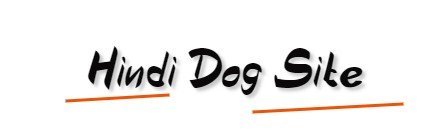 The Hindi Dog Site