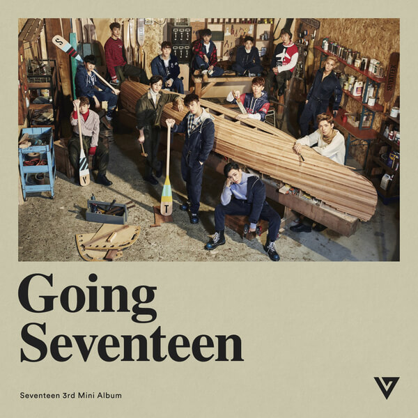 SEVENTEEN (세븐틴) – 몰래 듣지 마요 (Don't Listen In Secret) Lyrics
