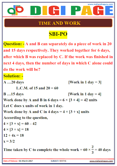 DP | TIME AND WORK | 01 - MAR - 17 | IMPORTANT FOR SBI PO