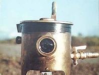 Tiltmeter - Alat Pendeteksi Gunung