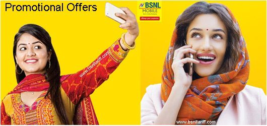 BSNL Prepaid recharge Offers Extra Free Talktime on balance vouchers