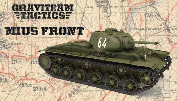 full-setup-of-graviteam-tactics-tielieketi-pc-game