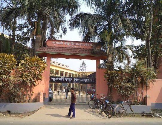 kushmandi High School Gate