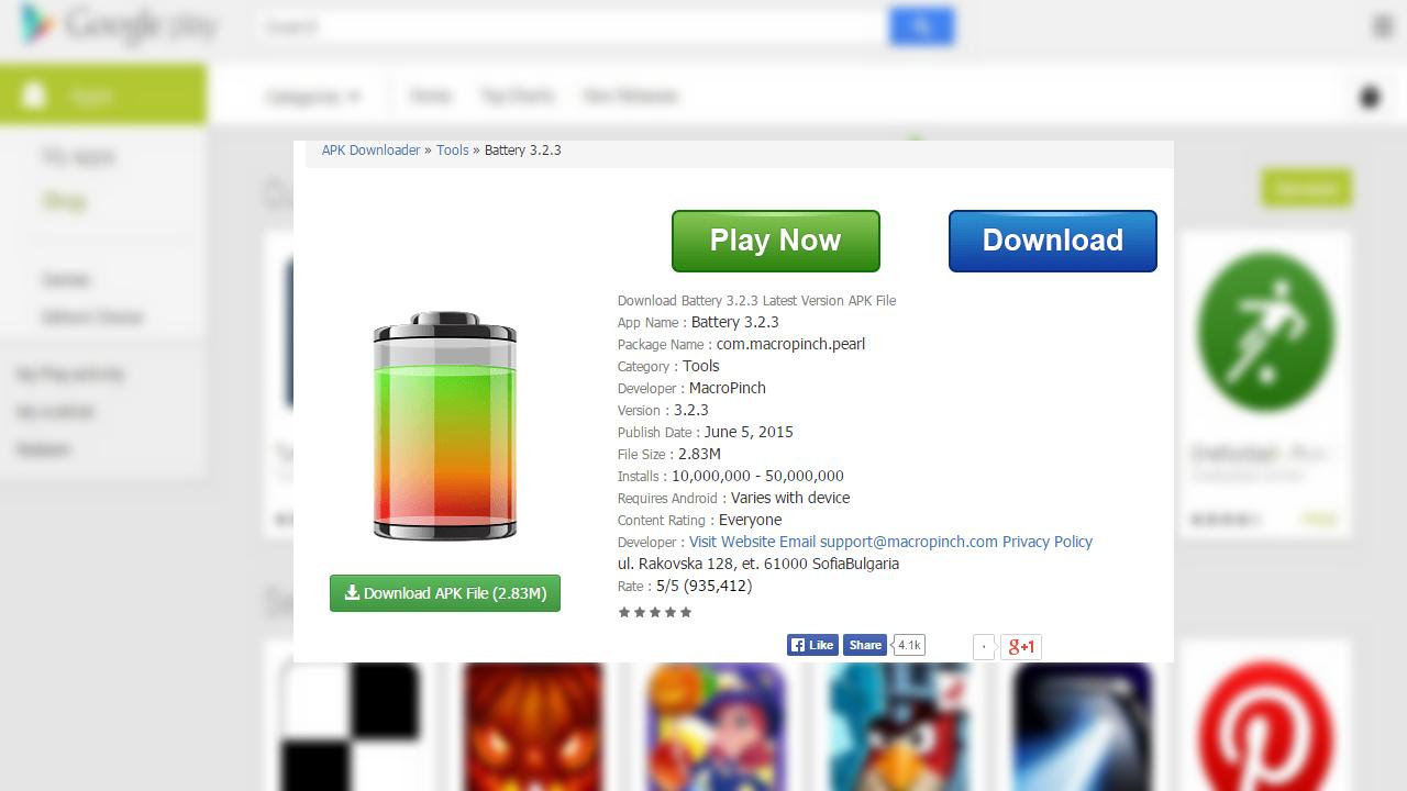 طريقة تحميل تطبيقات Google Play على الكمبيوتر مباشرة