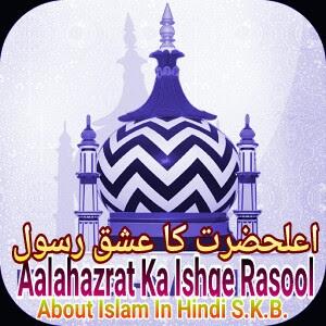 www.shahadatshetani.blogspot.com