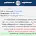 Money-terminal.ru - Отзывы, лохотрон. Денежный  Терминал 1.4. Приложение с автодоходом