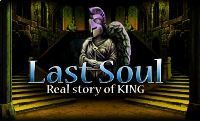 NsrGames Lost Soul Escape