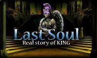 NsrGames Lost Soul Escape