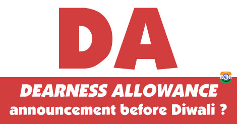 Dearness-Allowance-Diwali