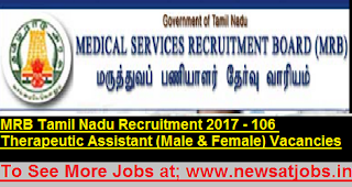 MRB-Tamil-Assistant-Recruitment