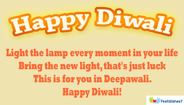 Happy Diwali Images 2018, Happy Diwali Wishes, Happy Diwali Quotes,