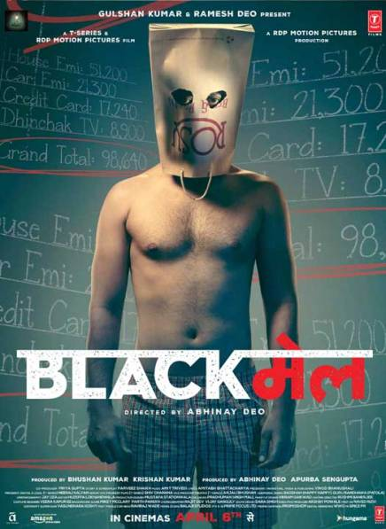 full cast and crew of Bollywood movie Blackmail 2018 wiki, Irrfan Khan Blackmail story, release date, Blackmail – wikipedia Actress Kirti Kulhari poster, trailer, Video, News, Photos, Wallpaper