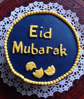 Most Popular Eid Mubarak Cake Toppers 2017 !!! Latest Eid Mubarak Cake Designs Images