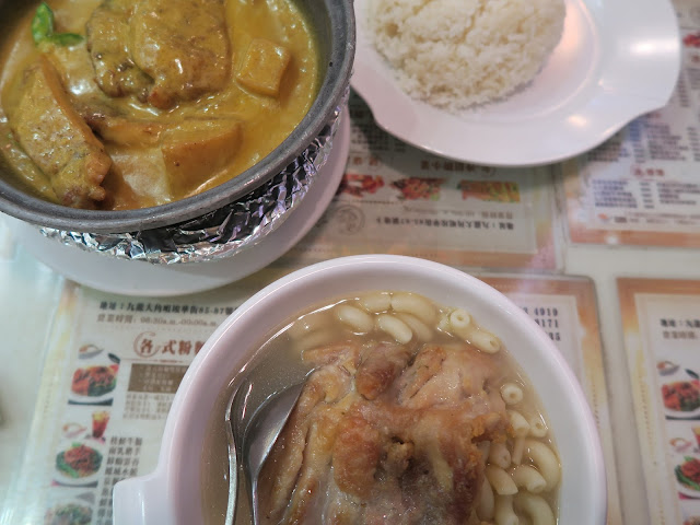 金沙餐厅 food
