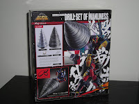 Super Robot Chogokin Gurren Lagann Drill Set of Manliness Box Back