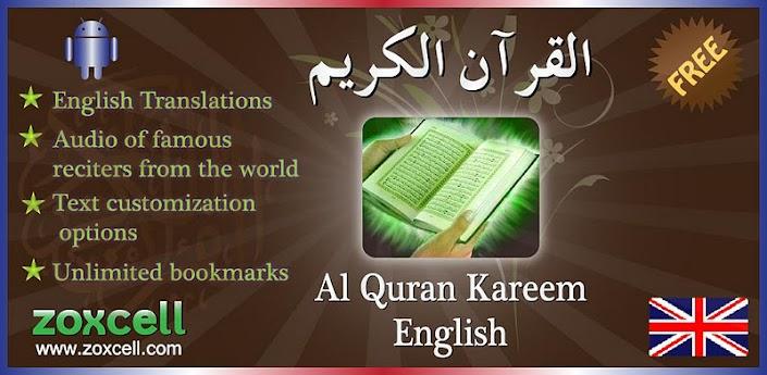 English Quran Demo ~ Islamic Apps