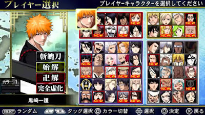 Download Bleach Heat The Soul 7 PSP PPSSPP