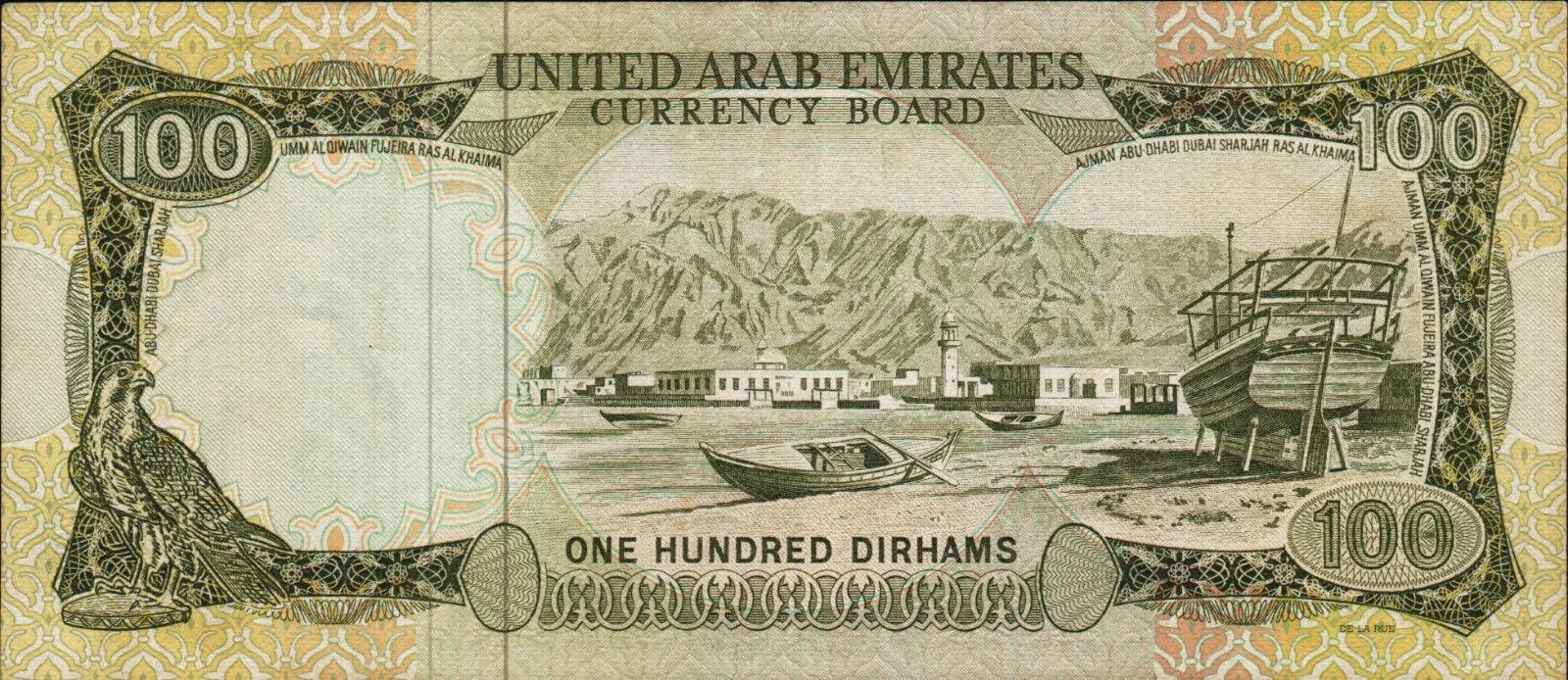 United Arab Emirates currency 100 Dirhams note bill