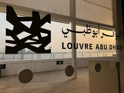 Visiting Louvre Abu Dhabi - A Day to Unravel